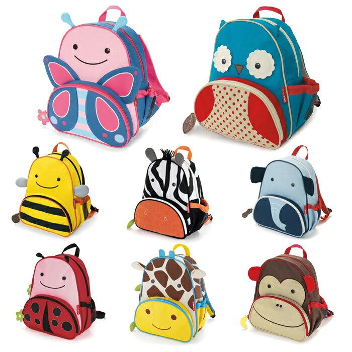 《★代購★美國SKIP HOP 》Zoo兒童後背包 全新正品 美國代購 平行輸入 溫媽媽