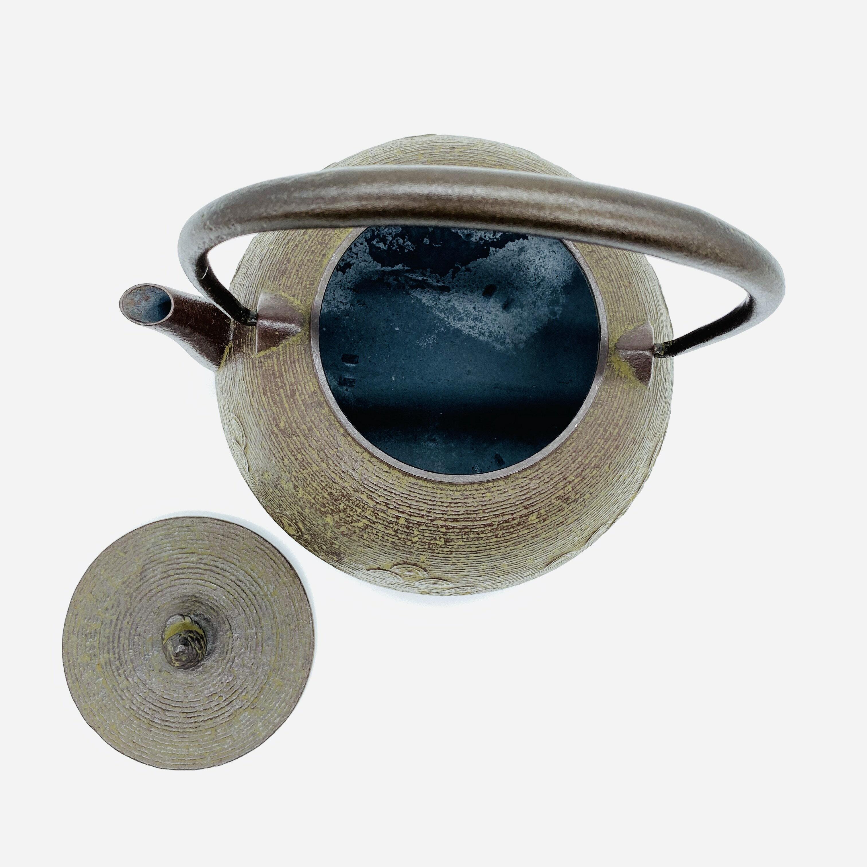 日本 本場南部鐵器-【佐藤勝久 平丸型 系目波紋 1.2L】鐵壺 鉄瓶 煮水 泡茶 只有1個 1