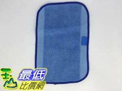 [7玉山最低比價網] 抹地機用濕抹布 1條 入 Pack Mixed Microfiber Mopping & Dry iRobot Braava 380 380t 320(_K01)