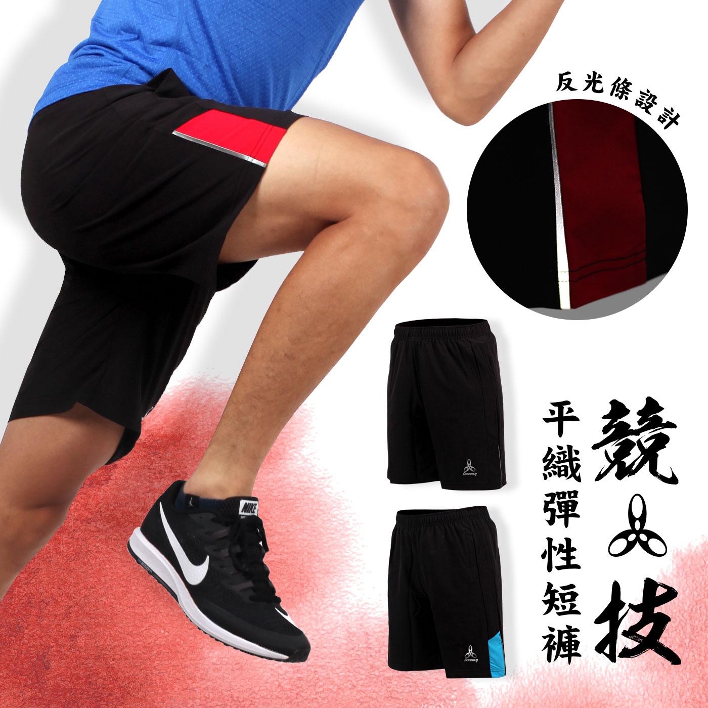 男-競技平織彈性短褲 HODARLA