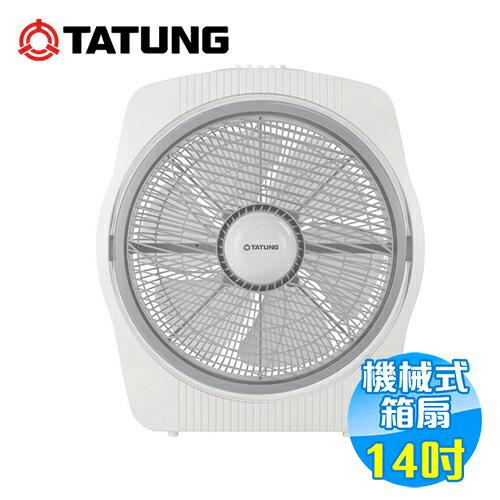 大同 Tatung 14吋箱型扇 TF-B14E