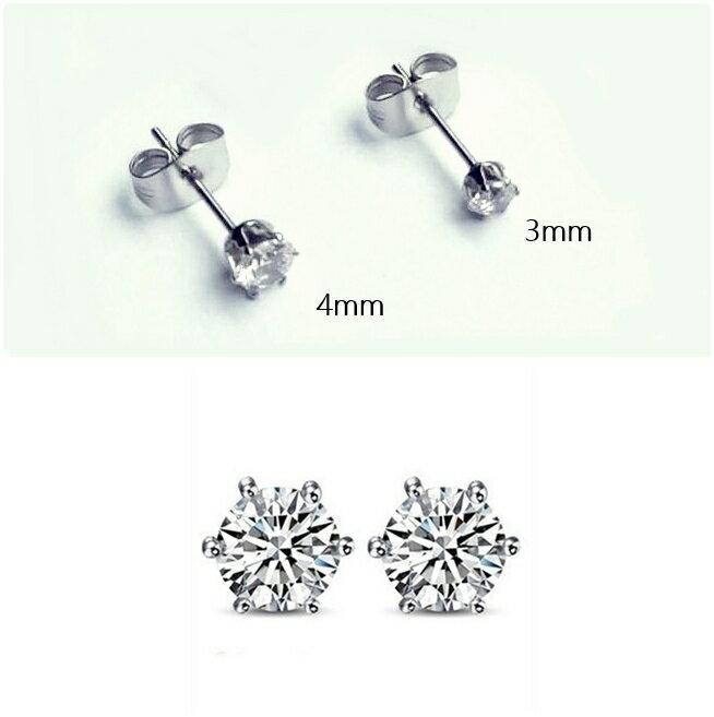 316L醫療鋼 銀底六爪單鑽天然白水晶  耳環耳針釘-3mm、4mm 防抗過敏