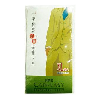 康黎姿 男仕抗菌便利棉褲(XL) 5入/包