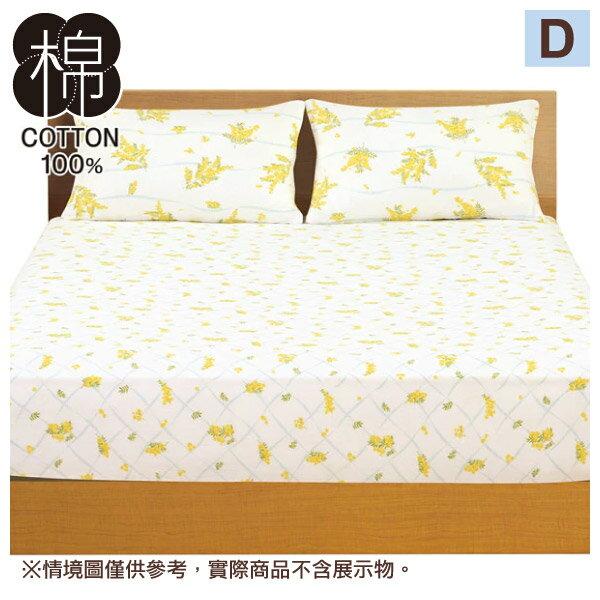 多種厚度對應棉質床包 MIMOSA 雙人 NITORI宜得利家居 - 限時優惠好康折扣