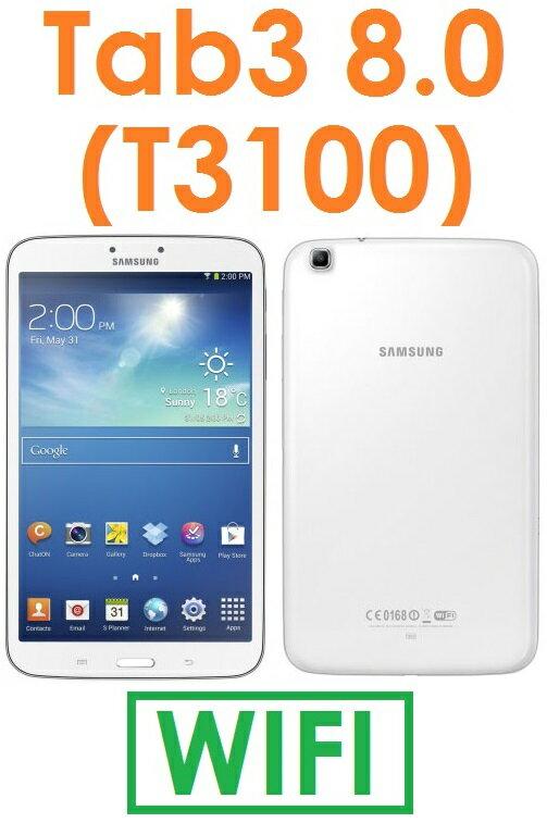 【原廠福利品】三星 Samsung Tab3 8.0 (T3100) 8吋 八核心 1.5G/16G WIFI 平板電腦 TAB 3