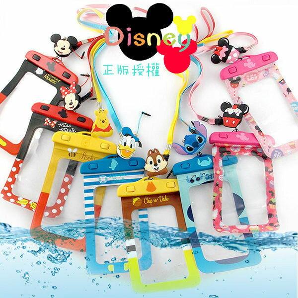 Disney迪士尼正版授權觸控防水手機袋(附捲線防塵塞)潛水袋沖浪防護袋收納袋集線器