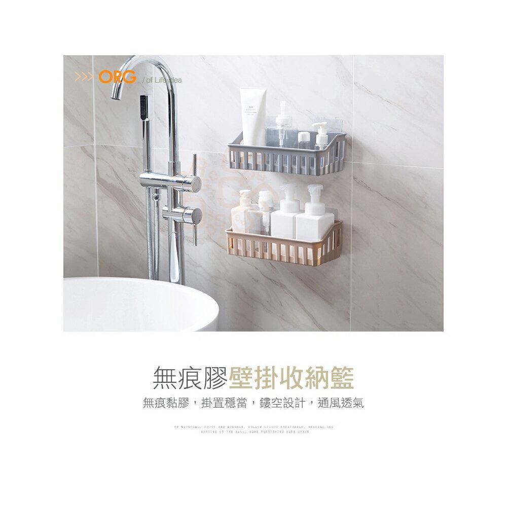 ORG《SD1536》無痕免打孔~底部瀝水 收納架 置物架 收納盒 置物盒 浴室 / 衛浴 廚房 瀝水架 瀝水籃 收納籃 2