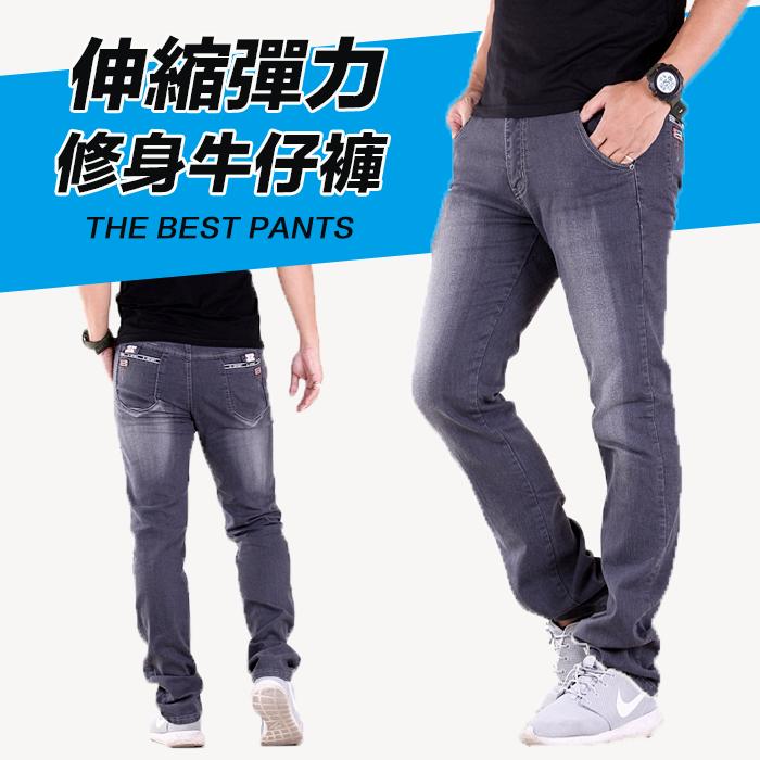 CS衣舖 修身 顯瘦 高彈力 薄款 小直筒 窄管褲 牛仔褲 長褲 7277