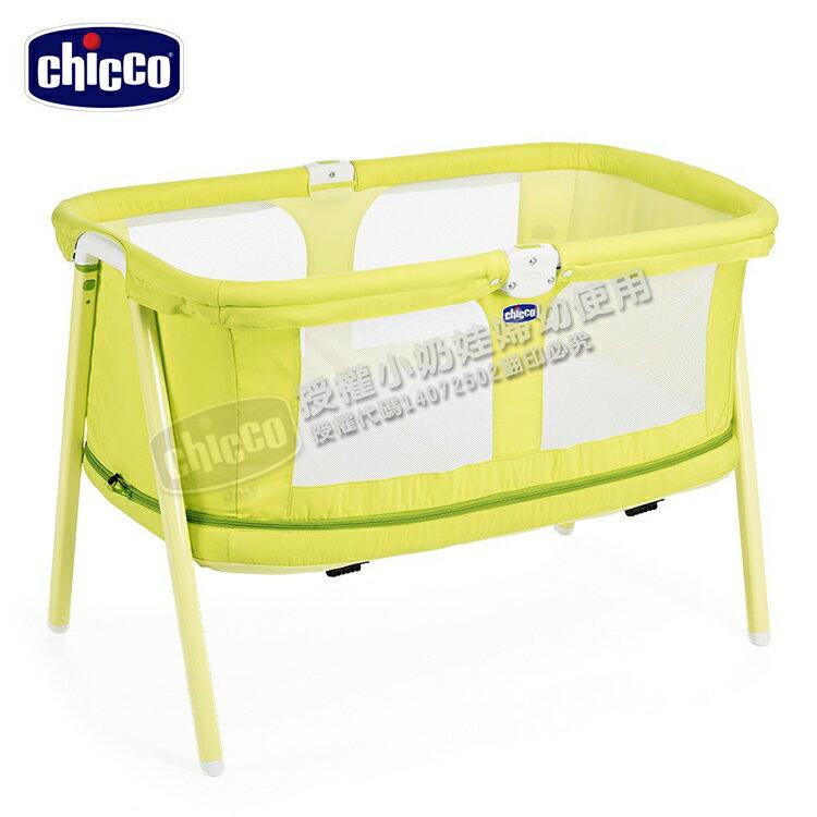 Chicco - Lullago Zip 可攜式兩段嬰兒床 (萊姆翠綠)