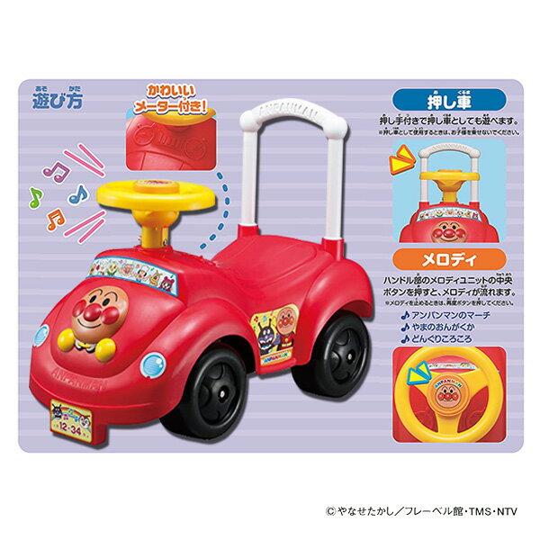 【真愛日本】18010500001兒童乘用推車玩具-ANP電視卡通麵包超人有聲乘用汽車兒童玩具兒童最愛