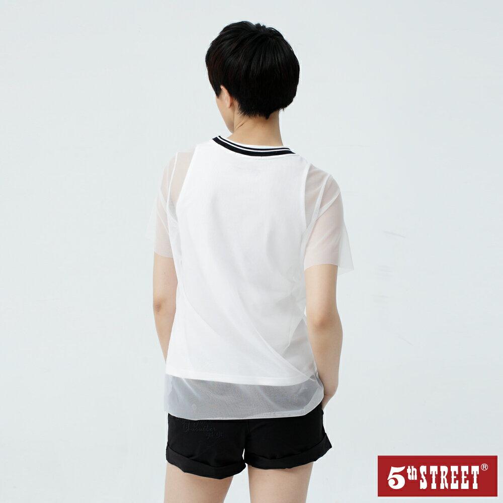 滿額送飲料袋 | 【5th STREET】女兩件式網布短袖T恤-白色