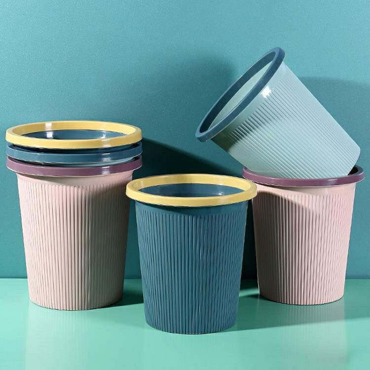 垃圾桶 歐式創意桌面大號垃圾桶家用客廳臥室廚房衛生間廁所可愛塑料無蓋【幸福小屋】