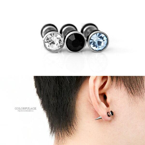 耳針奧地利水鑽圓錐鋼耳環柒彩年代【ND560】單支