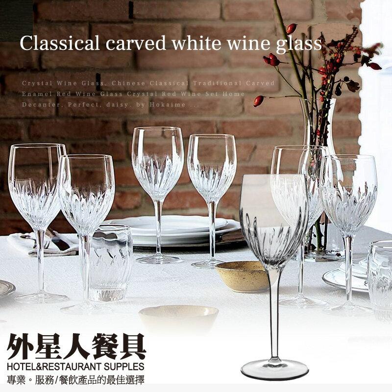 古典雕刻白酒杯275cc(6入)水杯 果汁杯 茶杯 玻璃杯-外星人餐具