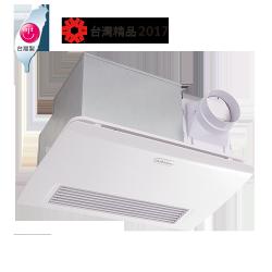 阿拉斯加浴室暖風乾燥機(遙控)/968SRP/110V
