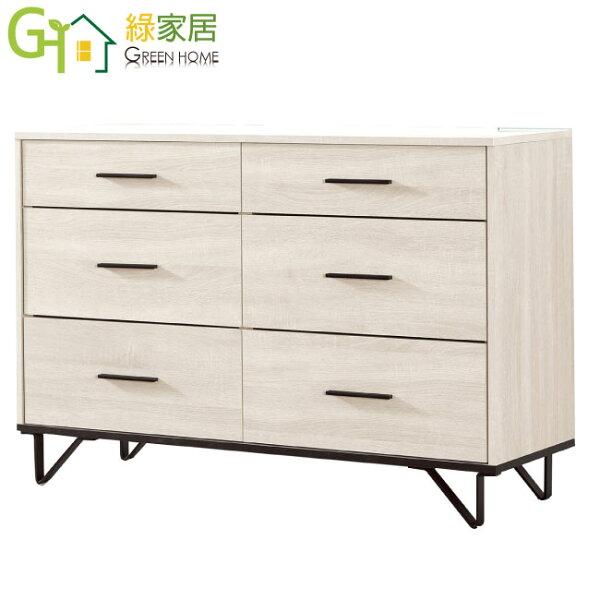 【綠家居】梅蒂時尚4尺木紋六斗櫃收納櫃