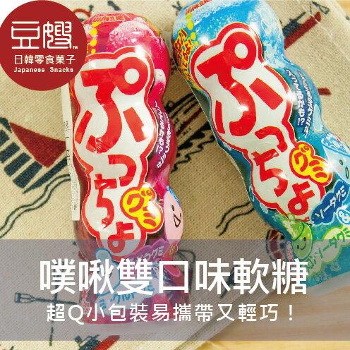 【豆嫂】日本零食 UHA味覺糖 噗啾罐裝雙口味軟糖
