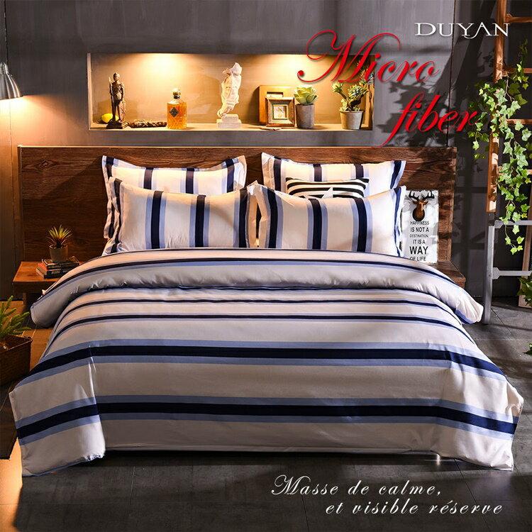 《DUYAN 竹漾》天絲絨單人/雙人/加大兩用被床包組【柏林之夜】台灣製 單人 雙人 加大 床包 鋪棉兩用被