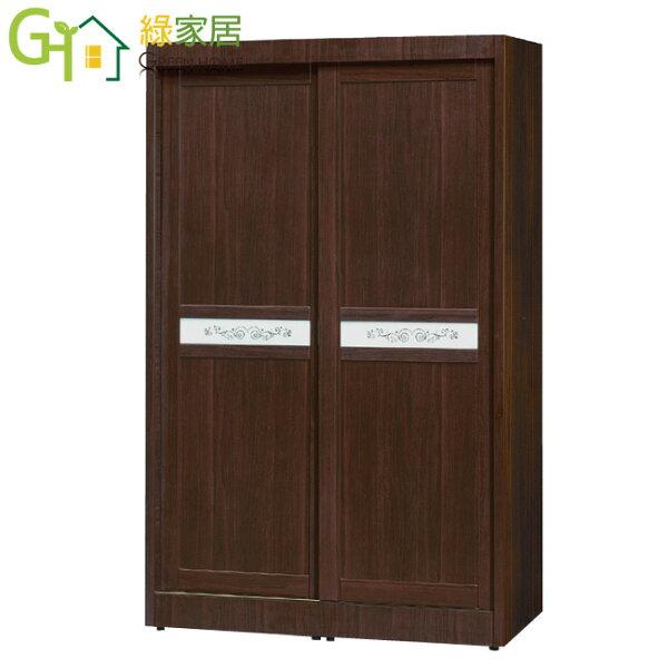 【綠家居】霍夫時尚4尺木紋推門式衣櫃收納櫃(吊衣桿+單抽屜)