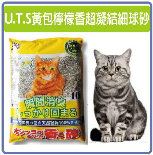 優堤思凝結細球砂-檸檬香10L(細球)-4713280614862