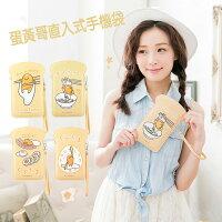 蛋黃哥手機殼及配件推薦到Sanrio三麗鷗蛋黃哥吐司造形手機萬用包就在Miravivi推薦蛋黃哥手機殼及配件