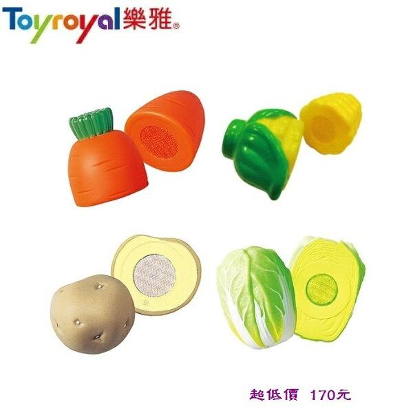美馨兒:*美馨兒*樂雅Toyroyal-蔬果A組170元