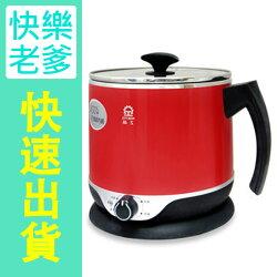 【晶工JINKON 】2.2公升多功能不鏽鋼電碗 JK-201(紅色)