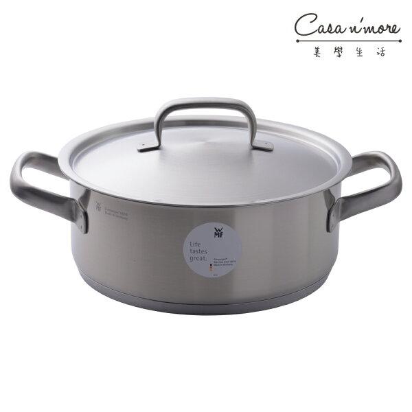 WMFGourmetPlus矮身雙耳燉鍋不鏽鋼鍋湯鍋(含蓋)20cm德國製造
