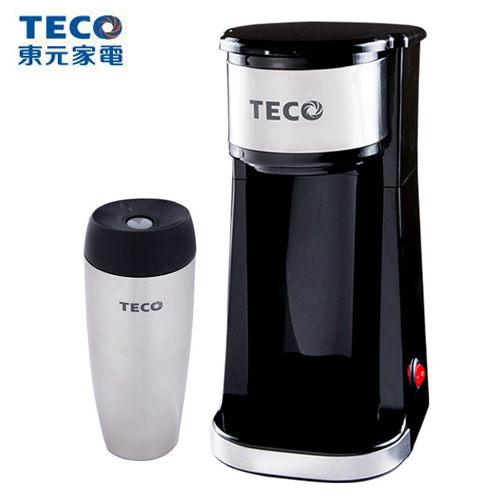 【TECO東元】輕巧隨行咖啡機 XYFYF001