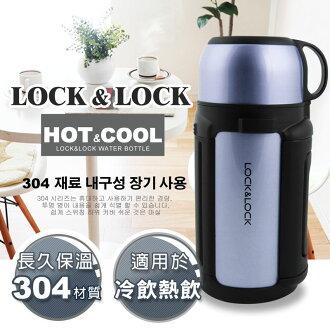 【樂扣樂扣】Hot&Cool系列大容量真空不鏽鋼保溫瓶/1.2L(藍寶石金)
