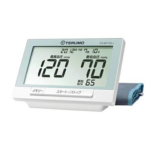 TERUMO泰爾茂電子血壓計ES-W110ZJ,日本原裝進口