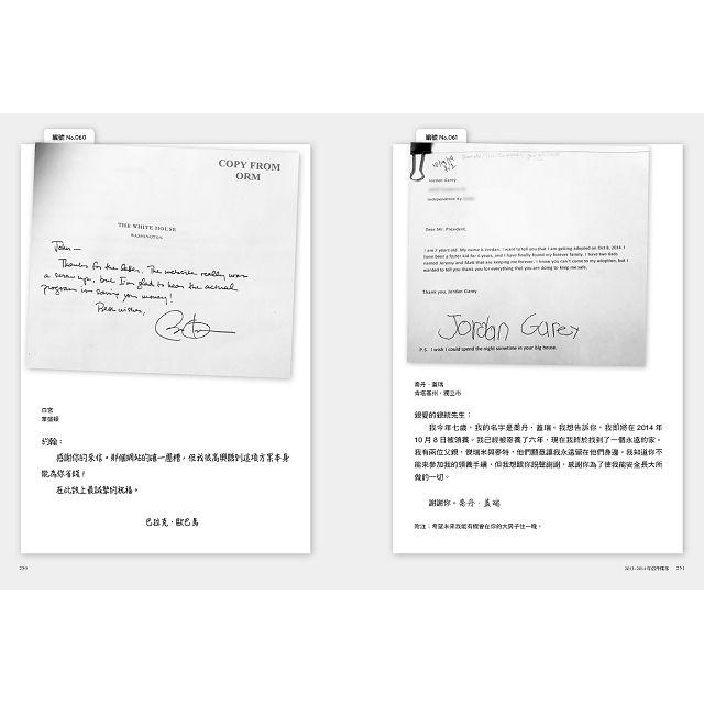 親愛的歐巴馬總統:8,000萬封信,由人民寫給總統的國家日記 5