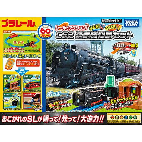 《TAKARA TOMY》交通鐵道 C52蒸氣機關車組 東喬精品百貨