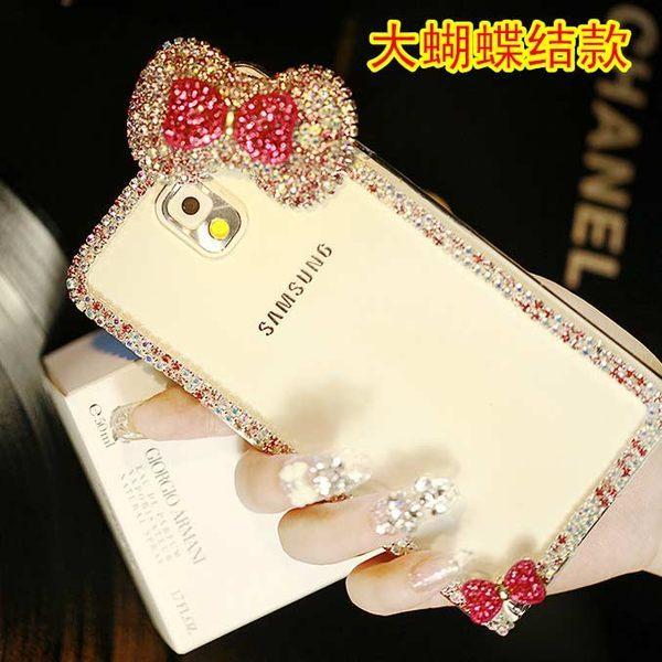 【賣萌3C】三星Note4 Note3 Note2 S6 S5 A7 A5 A3水鑽邊框透明殼貼鑽手機殼透明保護套