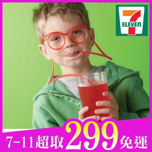 【7-11超取299免運】瘋狂DIY吸管創意搞怪眼鏡吸管婚禮節慶整人玩具