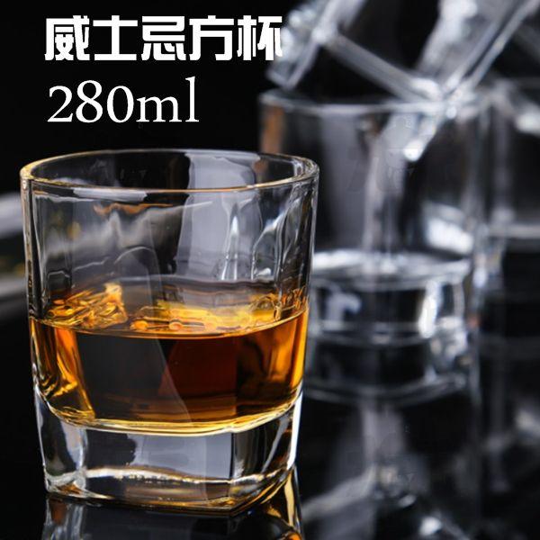 【九元生活百貨】威士忌方杯280ml威士忌杯酒杯玻璃杯