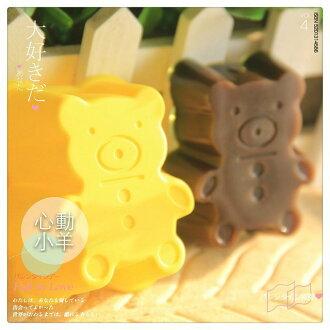 心動小羊^^韓國新品冷制皂模具手工皂模具皂基模具矽膠模具 單個求抱可愛小熊 80ML