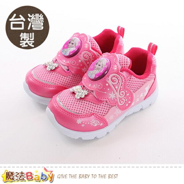 女童鞋台灣製冰雪奇緣正版閃燈運動鞋魔法Baby~sa84422