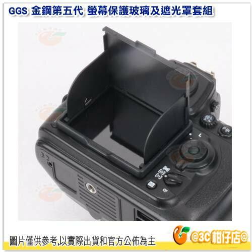 送拭鏡紙 GGS 金鋼第五代 SP5 Kit 螢幕保護玻璃及遮光罩套組 公司貨 Nikon D850 適用 1