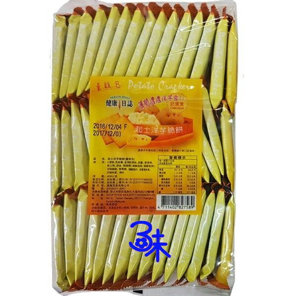 (馬來西亞) 健康日誌洋芋脆餅-起士 408公克 95元 【4711402827589】(起士洋芋脆餅/健康日誌起士薄餅) 另有海苔/蒜味/泡菜/黑麻