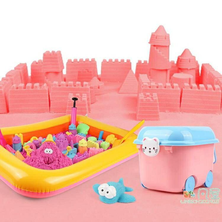 太空沙 太空玩具沙套裝兒童安全無毒不粘手男孩女孩魔力沙子彩泥動力彩沙
