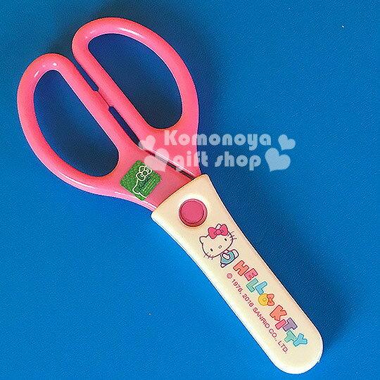 〔小禮堂〕Hello Kitty 附蓋安全剪刀《粉白.側坐.LOGO》小朋友好幫手