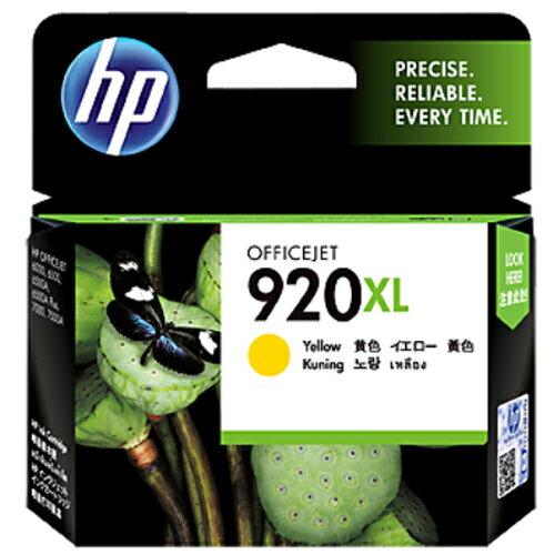 【HP 墨水匣】 CD974AA/NO.920XL 黃色大容量原廠墨水匣