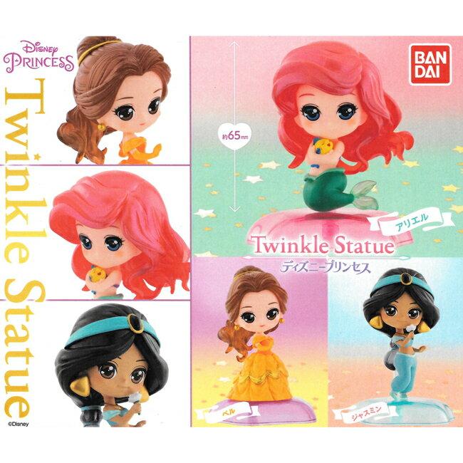 全套3款【日本正版】迪士尼公主 Q版環保扭蛋 扭蛋 轉蛋 公仔 小美人魚 貝兒公主 茉莉公主 BANDAI 萬代 - 473251