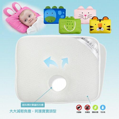 ★衛立兒生活館★Milo & Gabby 動物好朋友-超透氣防扁頭3D嬰兒枕頭(含枕心)