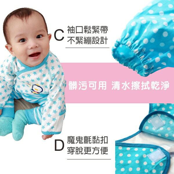 『121婦嬰用品館』PUKU 長袖防水圍兜衣 -藍 3