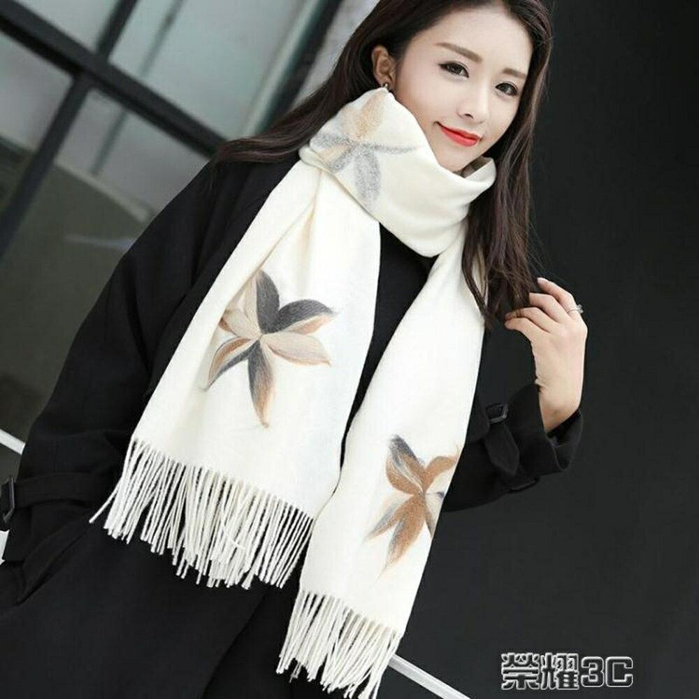 免運 圍巾 韓版秋冬季新款長款仿羊絨圍巾女士披肩保暖百搭圍脖冬天毛線學生