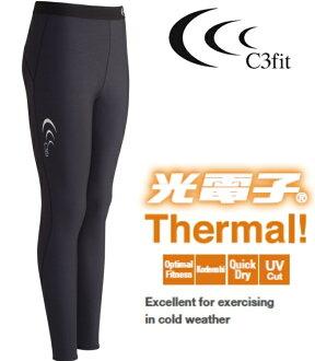 C3fit 光電子壓縮長褲 Kodenshi 保暖恆溫壓縮褲/慢跑褲/加壓緊身褲 女款 3FW06322 日本製