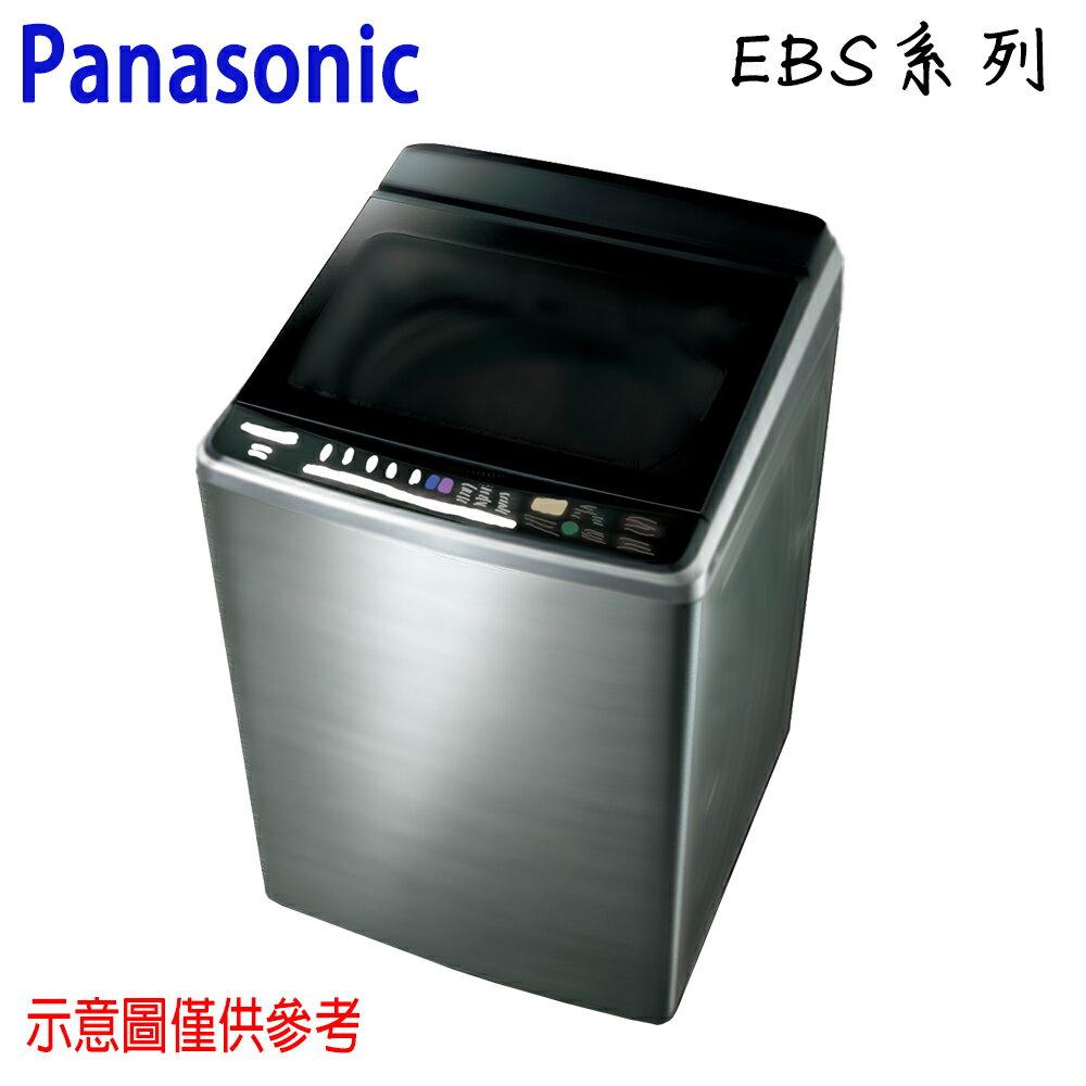 <br/><br/>  好禮送★【Panasonic 國際牌】13公斤單槽超變頻洗衣機NA-V130EBS-S【三井3C】<br/><br/>