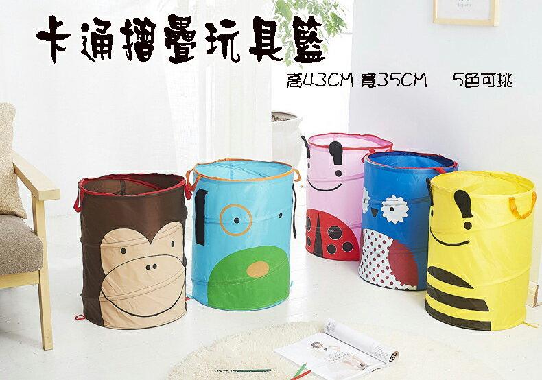 *彩色童話*玩具收纳桶 可折疊髒衣籃/洗衣籃/大號玩具儲物桶/髒衣桶/收纳籃